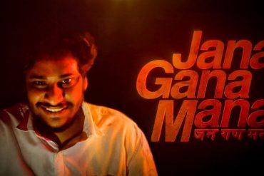 'Jana Gana Mana' Movie