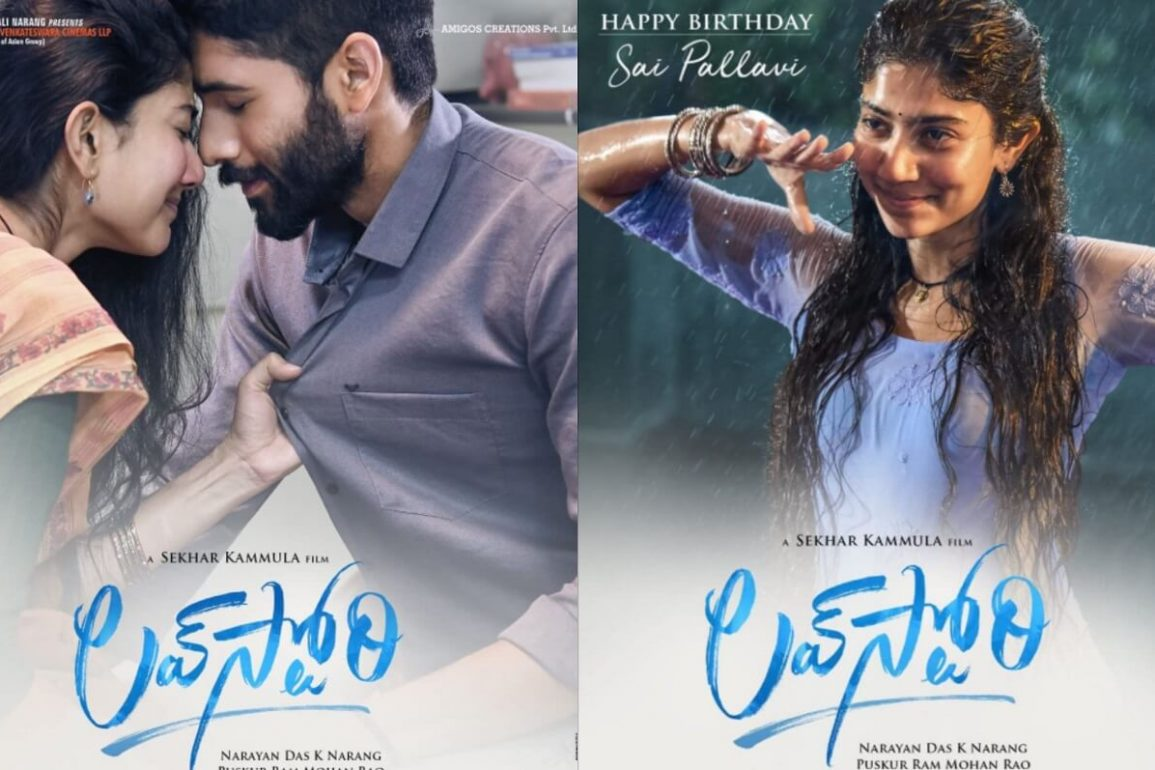 Love Story Release Date