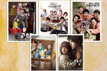 emotional k dramas